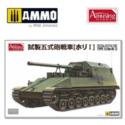 Ija Experimental Gun Tank Type 5 (Ho-Ri I) - Scale 1/35 - Amusing Hobby - AH35A022