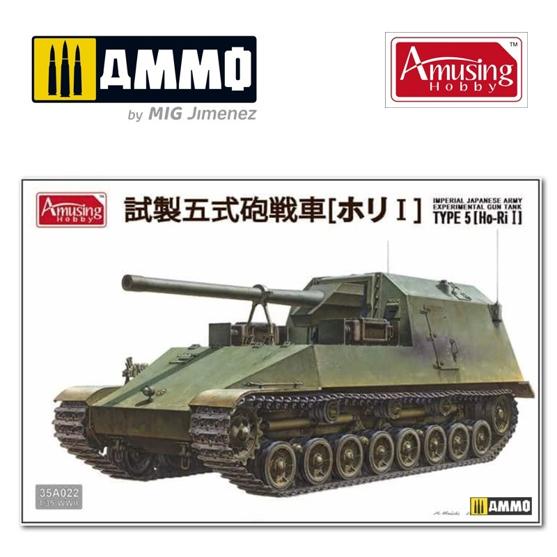 Amusing Hobby Ija Experimental Gun Tank Type 5 (Ho-Ri I) - Scale 1/35 - Amusing Hobby - AH35A022