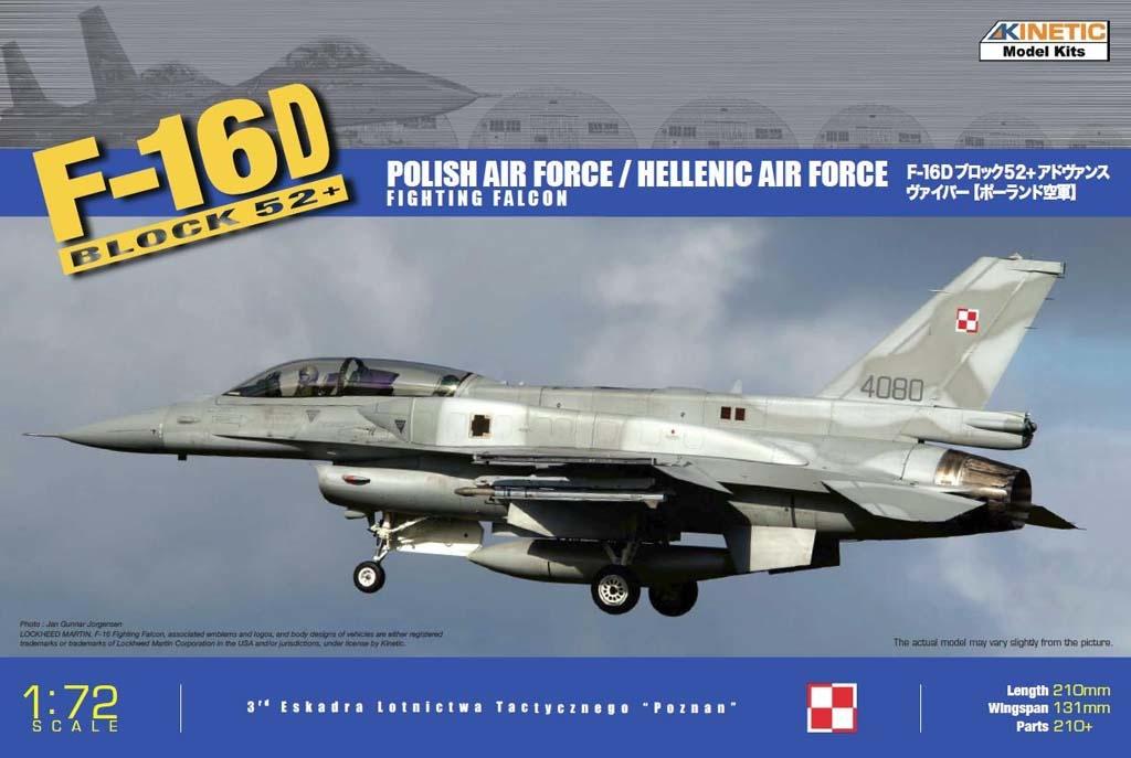 Kinetic F-16D52+ - Scale 1/72 - Kinetic - KIN72002