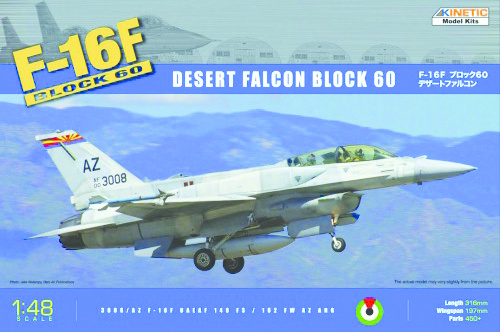 Kinetic F-16F Block 60 - Scale 1/48 - Kinetic - KIN48008