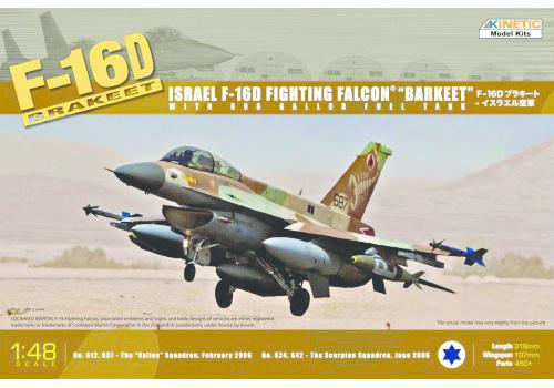 Kinetic F-16DIdfBarkeet - Scale 1/48 - Kinetic - KIN48009