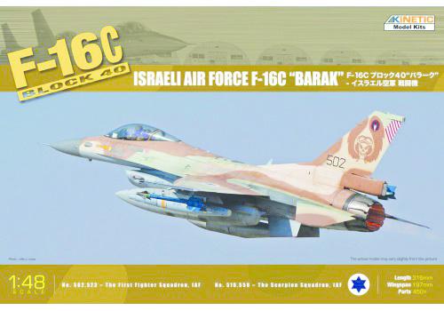 Kinetic F-16CBlock40IdfBarak - Scale 1/48 - Kinetic - KIN48012