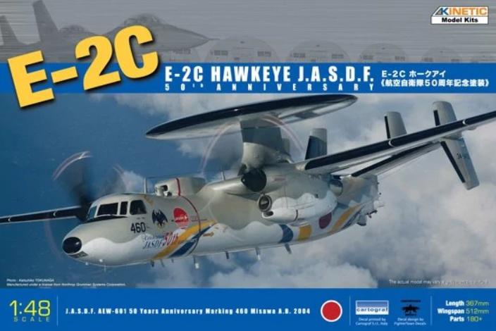 Kinetic E-2C Hawkeye JASDF - Scale 1/48 - Kinetic - KIN48014
