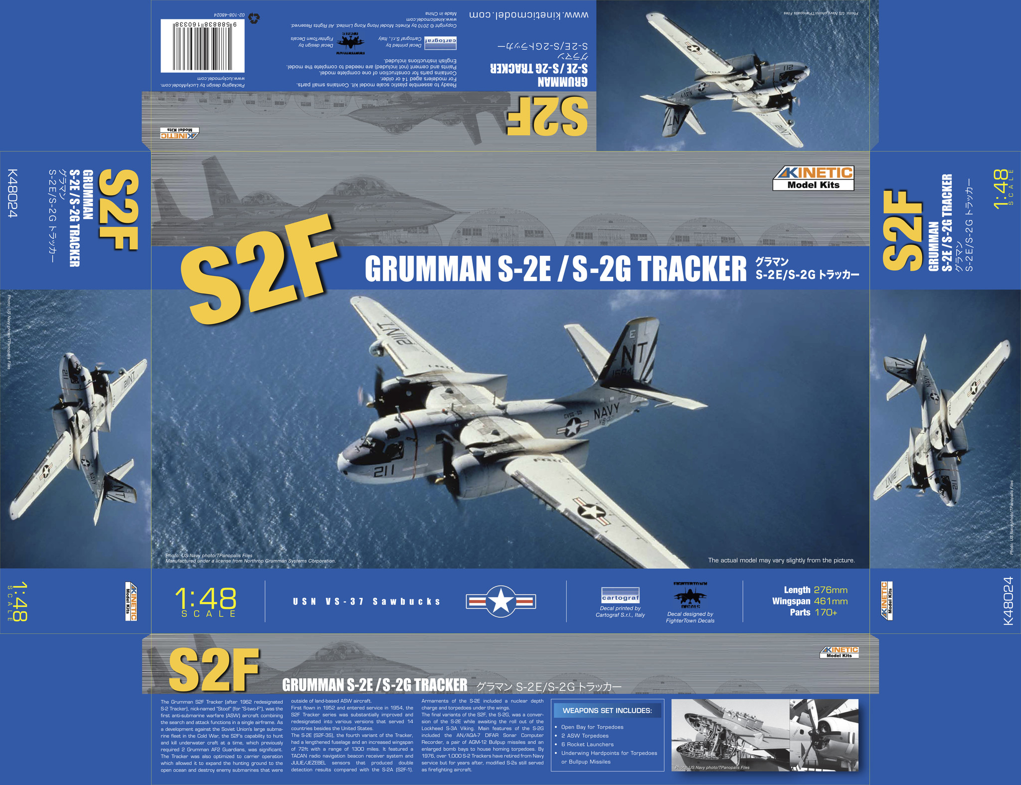 Kinetic Grumman S-2E/G Tracker - Scale 1/48 - Kinetic - KIN48024
