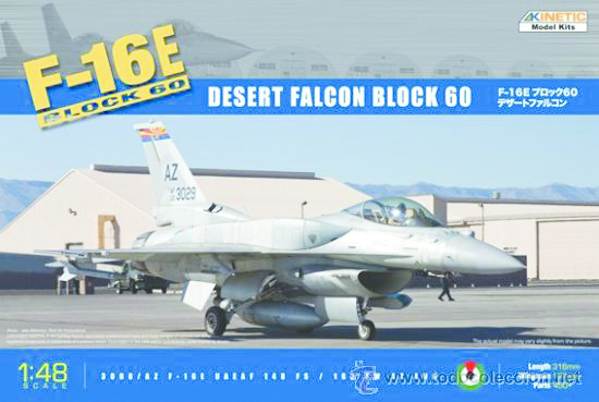 Kinetic F-16E Uae Desert Falcon Block 60 - Scale 1/48 - Kinetic - KIN48029