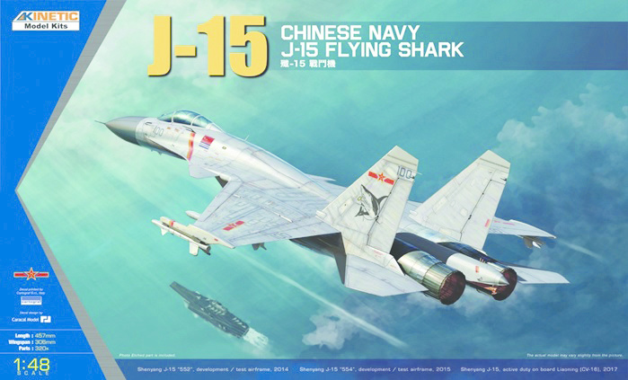 Kinetic J-15 Chinese Naval Fighter - Scale 1/48 - Kinetic - KIN48065