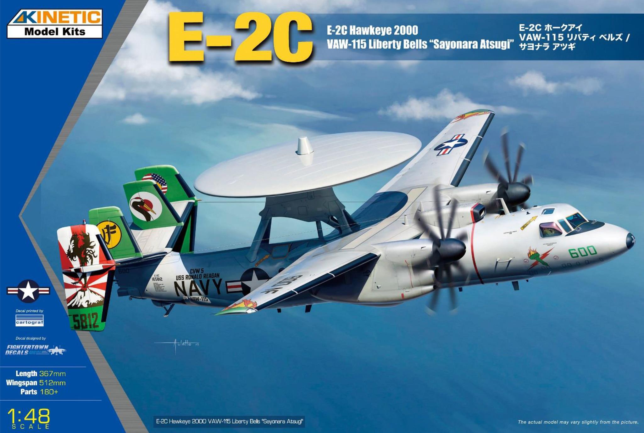 Kinetic E-2C 2017 - Scale 1/48 - Kinetic - KIN48066