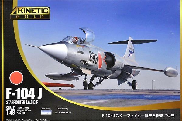 Kinetic F-104J - Scale 1/48 - Kinetic - KIN48080