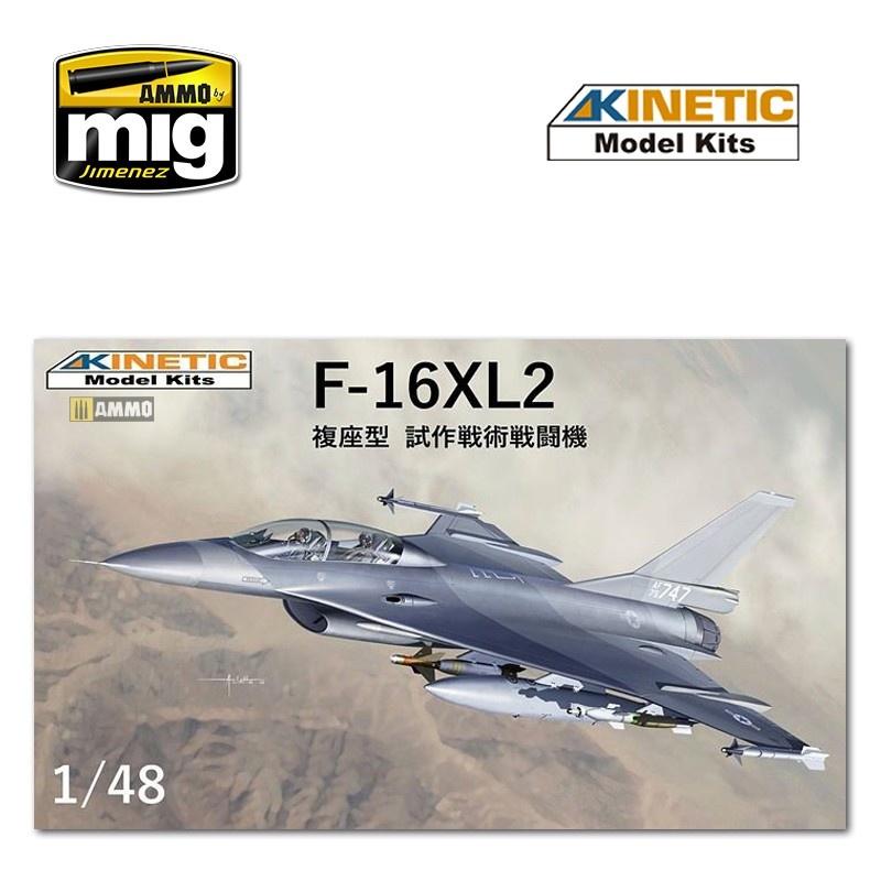 Kinetic F-16Xl2 - Scale 1/48 - Kinetic - KIN48086