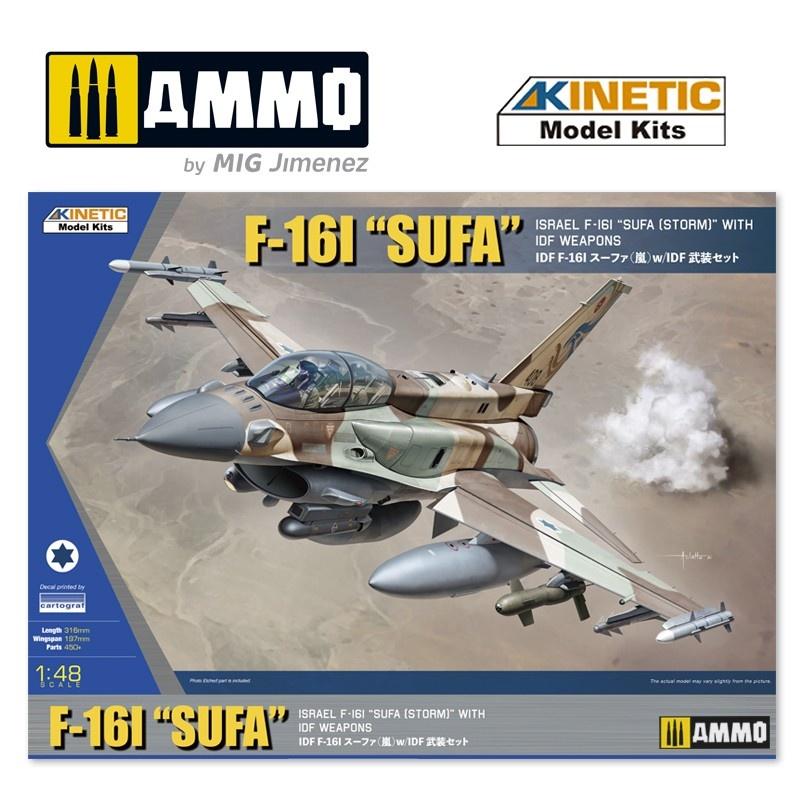 Kinetic F-16I With Idf Weapon - Scale 1/48 - Kinetic - KIN48085