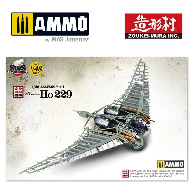 Horten - Scale 1/48 - Zoukei Mura - VOLKSWS4803
