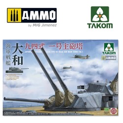 Japanese Battleship Yamato Type94 46Cm Gun Main Turret - Scale 1/72 - Takom - TAKO5010