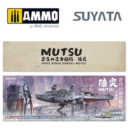 Space Rengo Kantai - Mutsu - Scale 1/700 - Suyata - SRK002