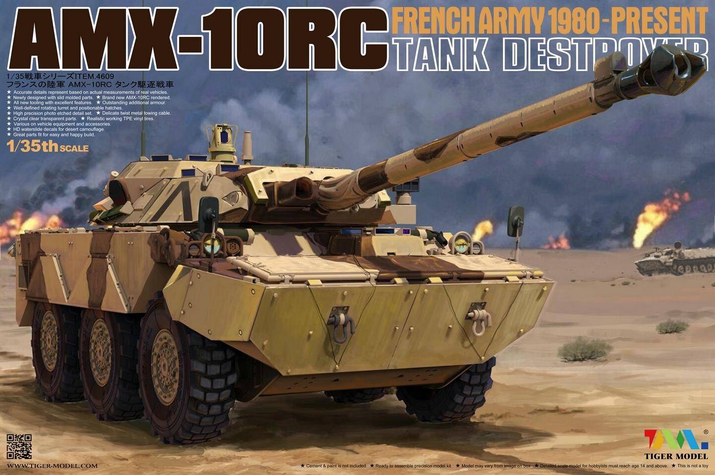Tiger Model Amx-10Rc1991 - Scale 1/35 - Tiger Model - TIGE4609