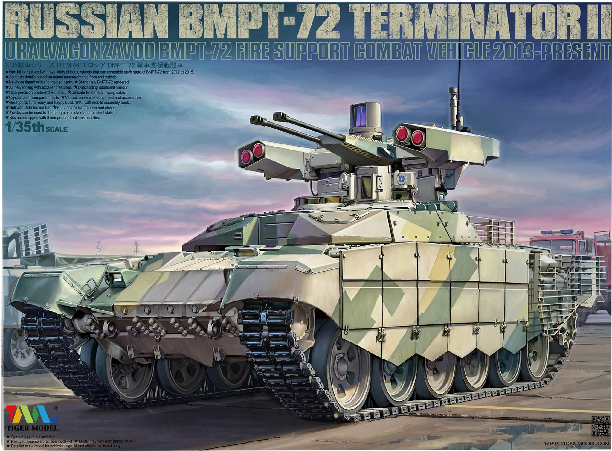 Tiger Model Bmpt-72 Terminator Ii - Tiger Model - Scale 1/35 - TIGE4611