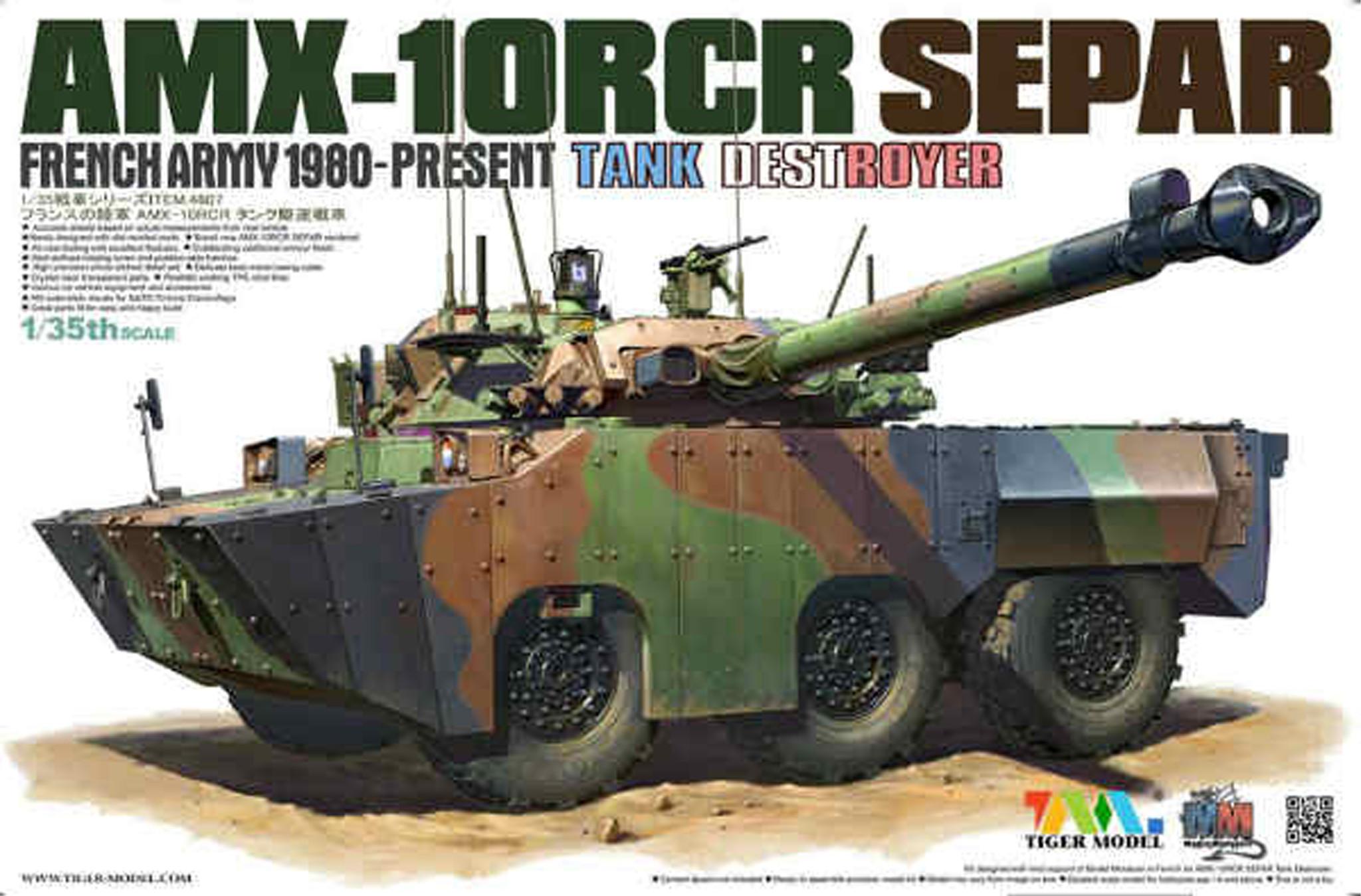Tiger Model Amx 10 Rcr Separ - Tiger Model - Scale 1/35 - TIGE4607