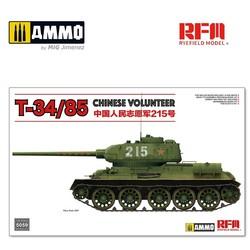 T-34/85 NO.183 Factory Chinese Volunteer - Scale 1/35 - Reye Field Models - RFM5059