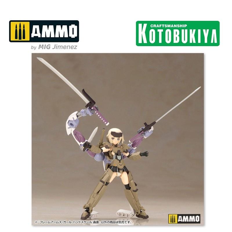 Kotobukiya Frame Arms Girl Hand Scale Plastic Model Kit Gourai - 80mm - Kotobukiya - KTOFG062