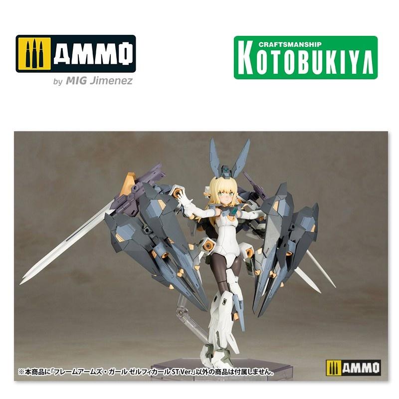 Kotobukiya Frame Arms Girl Plastic Model Kit Zelfikar Standard Version - 190mm - Kotobukiya - KTOFG072