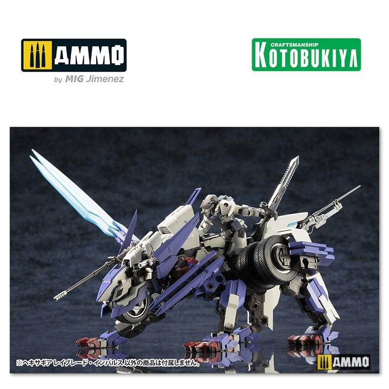 Kotobukiya Hexa Gear Plastic Model Kit - Rayblade Impulse - Scale 1/24 - Kotobukiya - KTOHG001