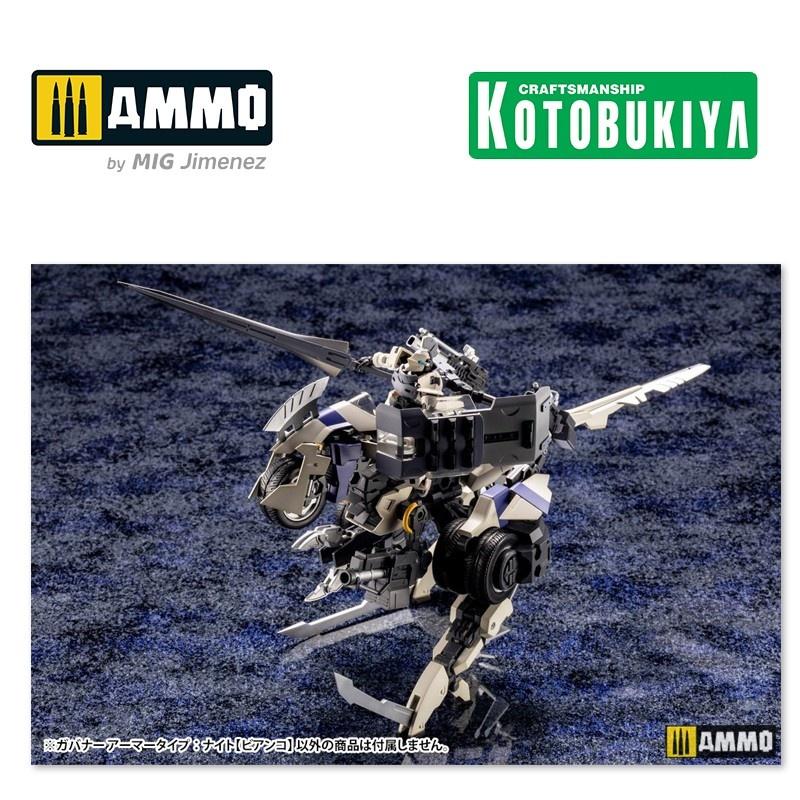 Kotobukiya Hexa Gear Plastic Model Kit - Governor Armor Type Knight Bianco - Scale 1/24 - Kotobukiya - KTOHG045