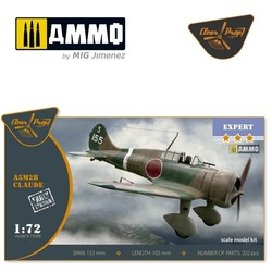 A5M2b Claude early version - Scale 1/72 - Clear Prop - CP72008