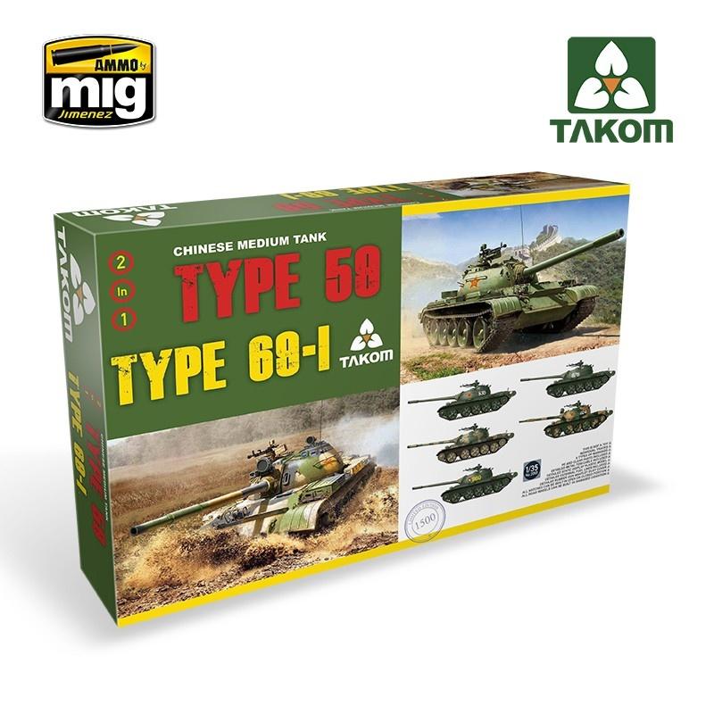 Takom Chinese Medium Tank Type 59/69 2 in 1 Limited Edition - Scale 1/35 - Takom -TAKO2069