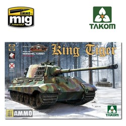WWII German King Tiger Henschel Turret w/interior [without Zimmerit] Secial Edition - Scale 1/35 - Takom -TAKO2073S