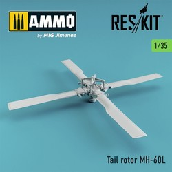 Tail rotor MH-60L - Scale 1/35 - Reskit - RSU35-0007