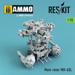 Main rotor MH-60L - Scale 1/35 - Reskit - RSU35-0008