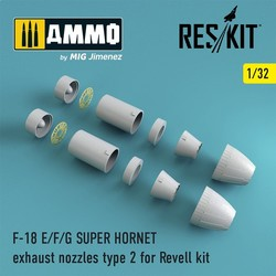 F-18 SUPER HORNET Type 2 exhaust nozzles for Revell - Scale 1/32 - Reskit - RSU32-0003