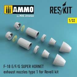 F-18 SUPER HORNET Type 1 exhaust nozzles for Revell - Scale 1/32 - Reskit - RSU32-0002