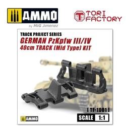 German Pz.kpfw. III/IV 40cm Track (Mid Type) - Scale 1/1 - Tori Factory - TF1001
