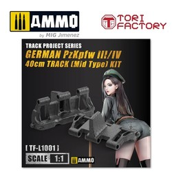 German Pz.kpfw. III/IV 40cm Track (Mid Type)  Limited Edition - Scale 1/1 - Tori Factory - TFL1001