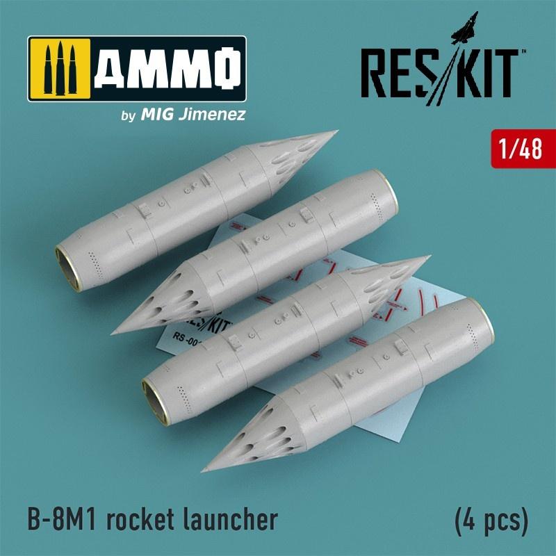 Reskit B-8M1 rocket launcher (4 pcs) (MiG-23/27/29, Su-17/20/22/24/25/27/33, Jak-38) - Scale 1/48 - Reskit - RS48-0013
