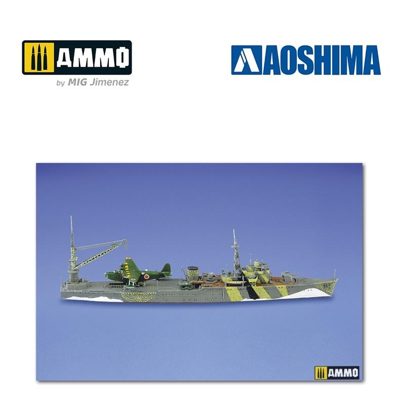 Aoshima IJN Seaplane Tender Akitsushima - Scale 1/700 - Aoshima - AO-051788