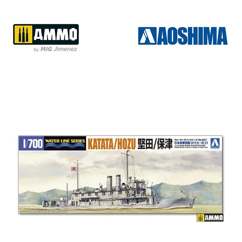 Aoshima IJN Gunboat Katata / Hozu - Scale 1/700 - Aoshima - AO-045480