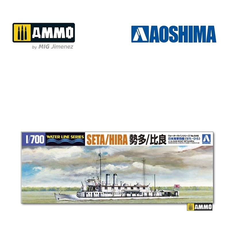 Aoshima IJN Gunboat Seta / Hira - Scale 1/700 - Aoshima - AO-045473
