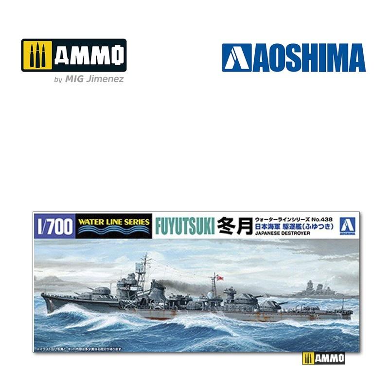 Aoshima IJN Destroyer Fuyuzuki - Scale 1/700 - Aoshima - AO-017579