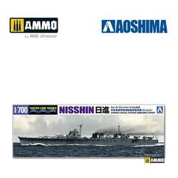 Special Purpose Submarine Carrier Nissihin - Scale 1/700 - Aoshima - AO-008447