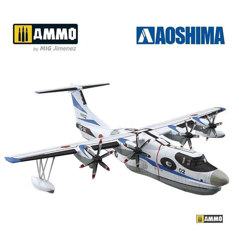 "Aoshima JMSDF Rescue Flyingboat US-2 ""Prototype"" - Scale 1/144 - Aoshima - AO-057629"