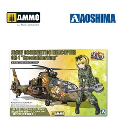 """JGSDF Observation Helicopter OH-1 """"SpecialMarking"""" - Scale 1/72 - Aoshima - AO-056837"""