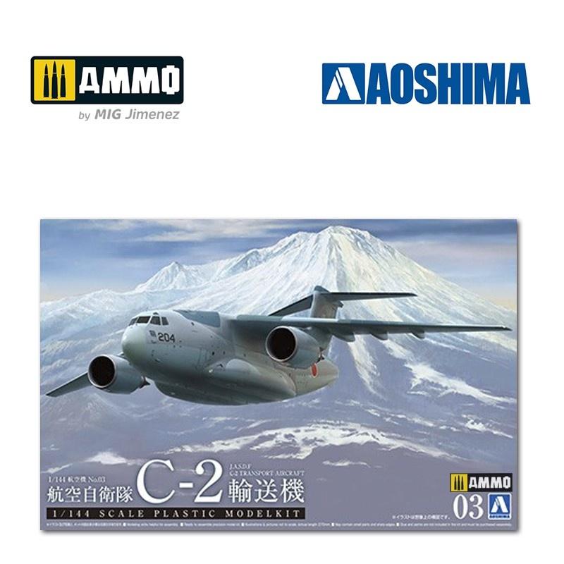 Aoshima JASDF C-2 Transport Aircraft - Scale 1/144 - Aoshima - AO-055083