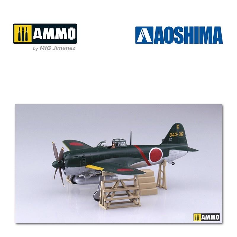 Aoshima Kawanishi N1K1-Ja Shiden Type 11 Kou - Scale 1/72 - Aoshima - AO-051917
