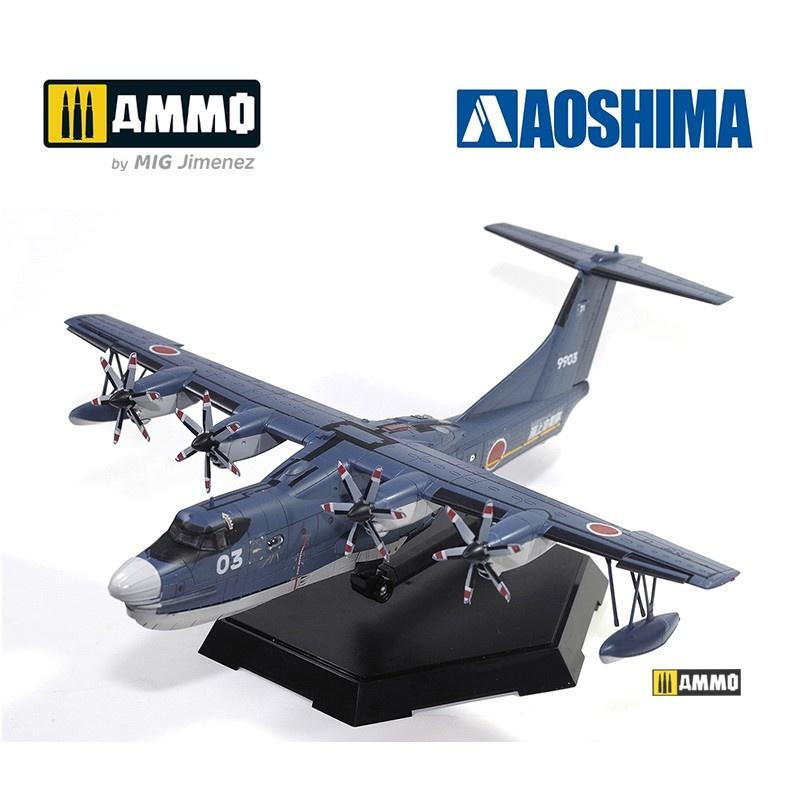 Aoshima JMSDF Rescue Flyingboat US-2 - Scale 1/144 - Aoshima - AO-011843