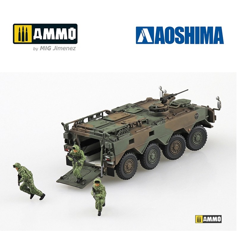 Aoshima JGSDF Type 96 Wheeled Armored Personnel Carrier Type B Rapid Deployment  - Scale 1/72 - Aoshima - AO-057827