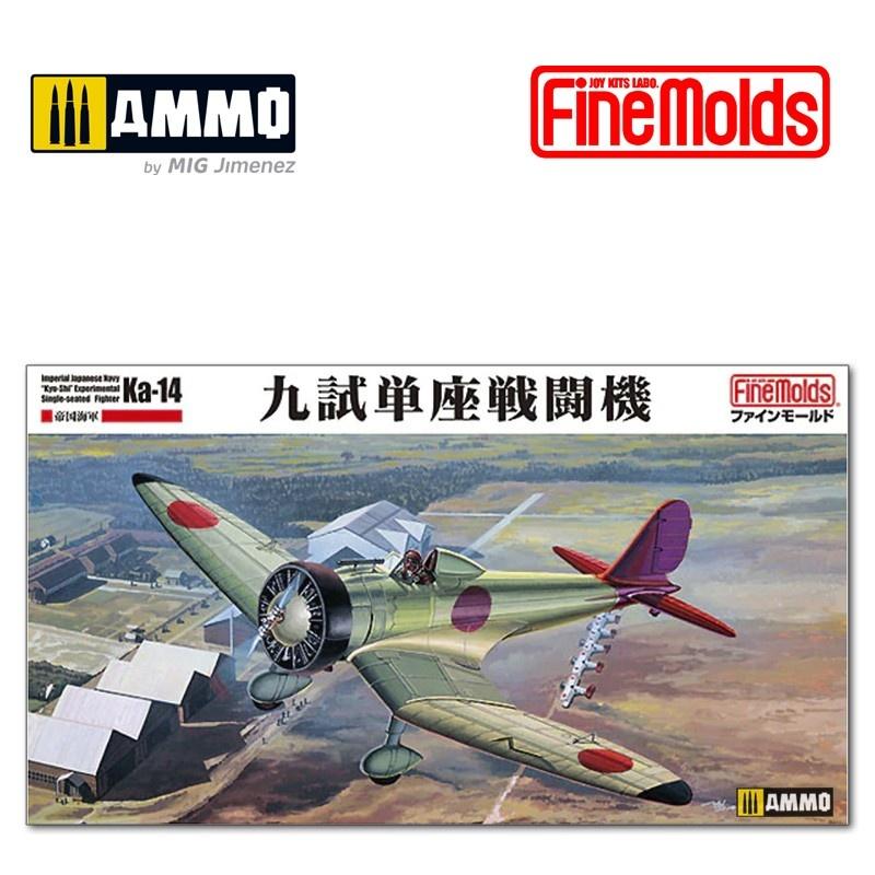"""Fine Molds IJN """"Kyu-Shi"""" Experimental Single-seated Fighter Ka-14 - Scale 1/48 - Fine Molds - FMFB27"""