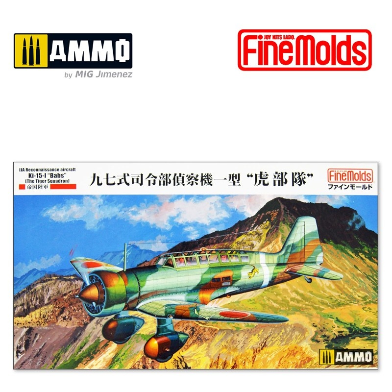 Fine Molds IJN Ki-15-I (Babs) - Scale 1/48 - Fine Molds - FMFB23