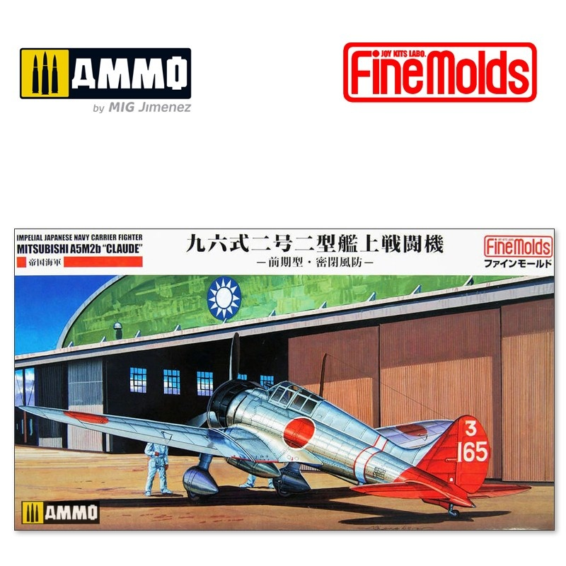 Fine Molds IJN A5M2B Claude Type 96 Carrier Fighter Model 2 early - Scale 1/48 - Fine Molds - FMFB20