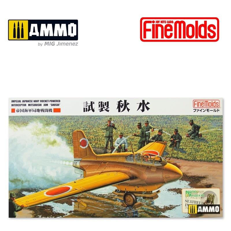Fine Molds IJN Experimental Interceptor J8M1 Shusui - Scale 1/48 - Fine Molds - FMFB19